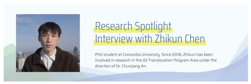 Zhikun's interview is featured as Research Spotlight in Multi-Partner Research Initiative (MPRI) of DFO